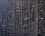 Ideogramas egipcios - Egipcio reformado en el libro de mormón